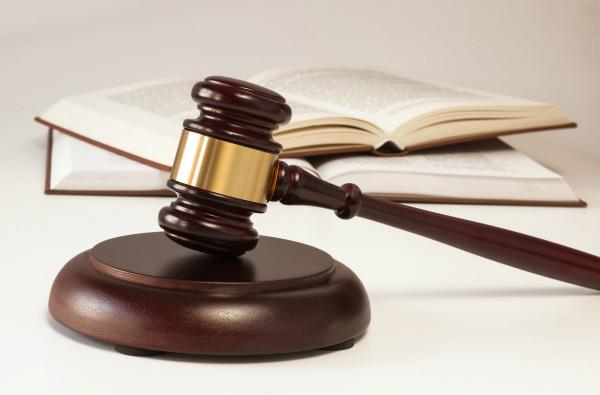 Перенос судебного заседания