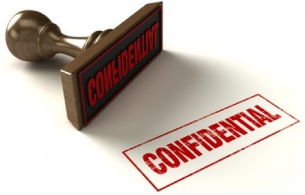 Политика конфиденциальности между юридическими лицами