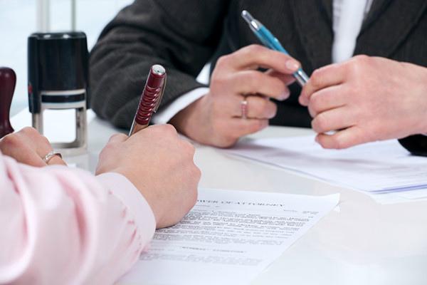 Регистрация соглашения в Росреестре