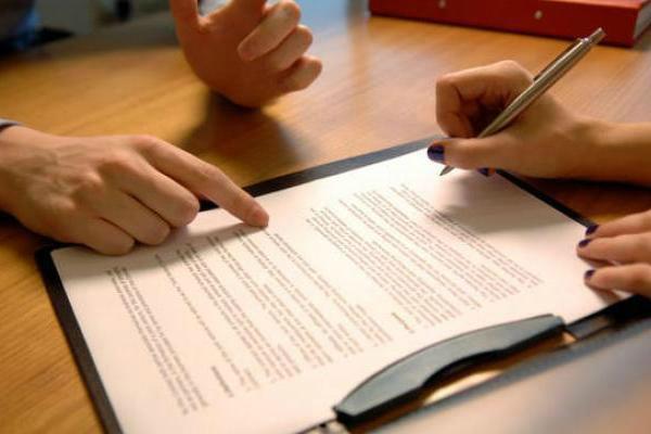 Заключение договора поручительства физ лица за юр лицо