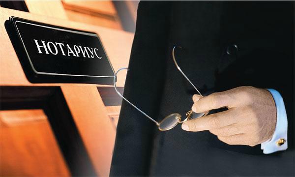 Заверение доверенности на представление интересов юридического лица