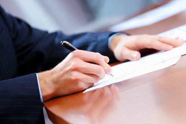 Как написать исковое заявление о неосновательном обогащении