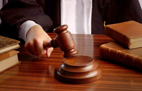 Как подается частная жалоба на определение суда