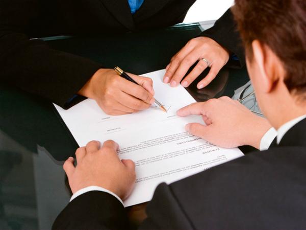 Существенные условия и предмет договора